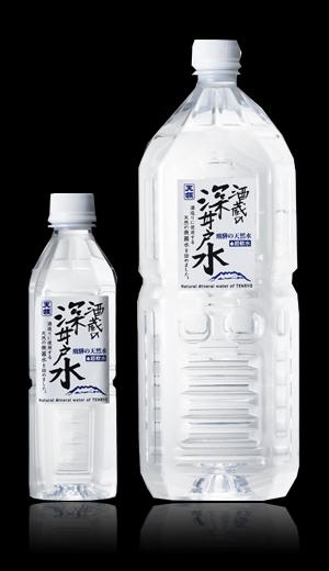 日本酒酒蔵の深井戸水|日本酒の...